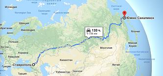 Нажмите на изображение для увеличения.  Название:route.png Просмотров:201 Размер:166.8 Кб ID:35178